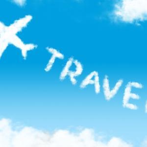 旅行補助金で旅行に行こう!go to キャンペーンは8月から