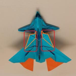 令和3年の1番目の折り紙飛行機A改