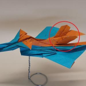 令和3-1折り紙飛行機B