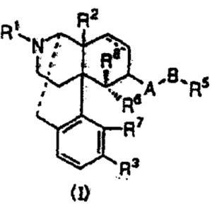<東京地裁/レミッチOD錠後発品の特許侵害訴訟> 有効成分はナルフラフィンのフリー体ではなく、ナルフラフィン塩酸塩であると判断された事例