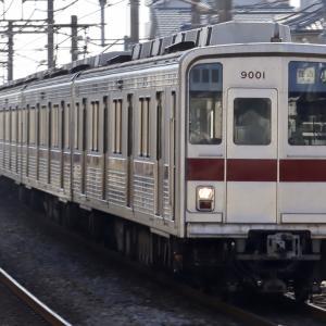 東上線9000/10000系列 方向幕集