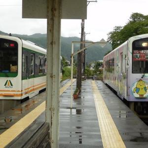 会津鉄道 LED行先表示集