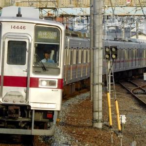 東上線9000系列/10030系 側面LED行先表示