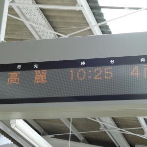 西武鉄道 フルカラーLED発車標集