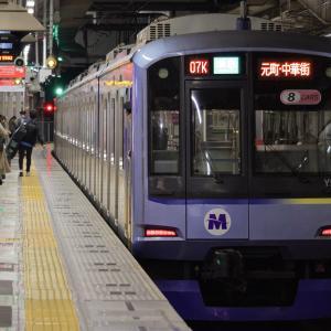 [Unique Train of No.13 Line]No.3 土休日。準急、8両編成。