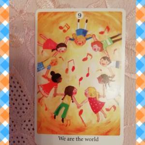 HAPPINESS♡LIFE♡毎日メッセージ♡9月30日