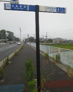 東京アラート