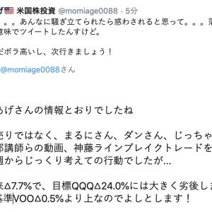 9/22 Twitter