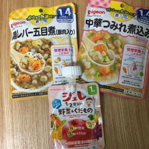 つわり対策〜食べ物編