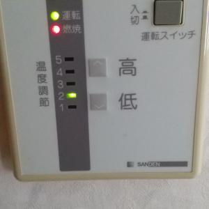 【驚愕】北海道の冬の灯油代