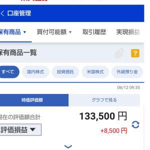【半額以下】リベ大 書籍が605円!
