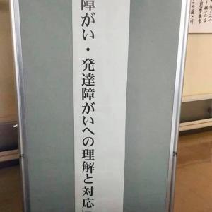 令和元年12月12日 山形県警察学校様