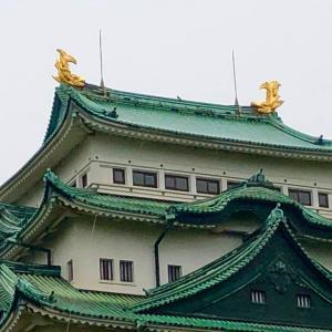 令和元年10月24日 愛知県名古屋市