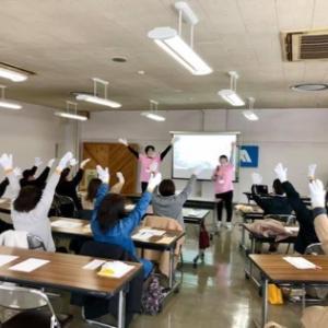 【感想編】令和3年3月6日 金山町教育委員会 生涯学習課社会教育係様 疑似体験研修会