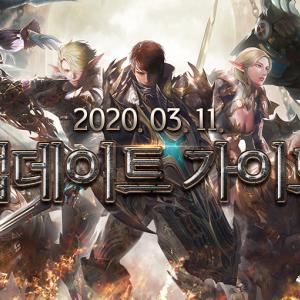 ◆韓国公式情報:2020.03.11
