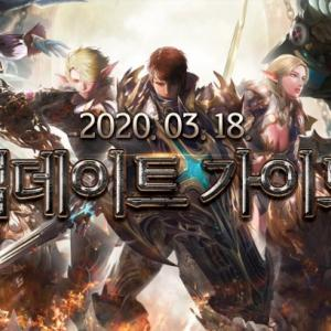 ◆韓国公式情報:2020.03.18
