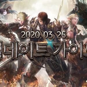 ◆韓国公式情報:2020.03.25 (更新中)