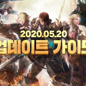 ◆韓国公式情報:2020.05.20