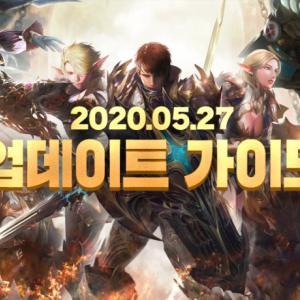 ◆韓国公式情報:2020.05.27
