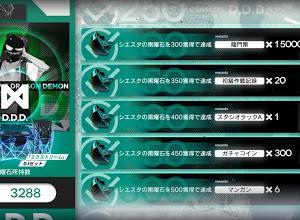 無課金のアークナイツ イベント青く燃ゆる心のプレイ日記(進行状況)