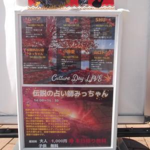 LIVE at ウニクス高﨑(2020年11月3日)