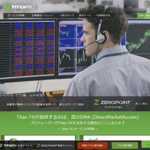 TitanFXの口座を開設し無料EAをダウンロード
