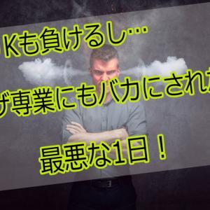 【北斗天昇】突破型でATに入らないので軽く40K負けたった!→人の不幸を笑う専業は許せない!!