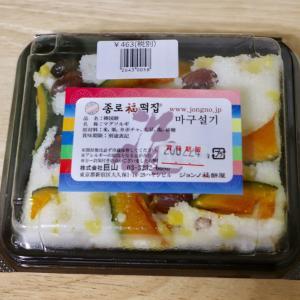 韓国餅菓子