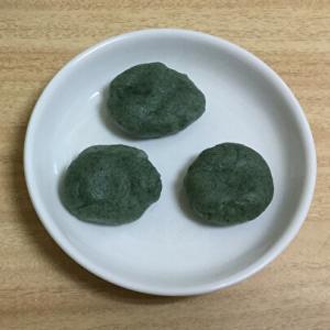 草餅(よもぎ餅)