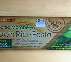 玄米モロヘイヤパスタ