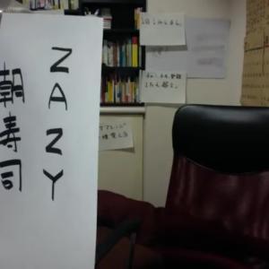 """""""紙芝居芸人""""ZAZYが単独ライブに向けてYouTubeで1000時間生配信をスタート!!"""