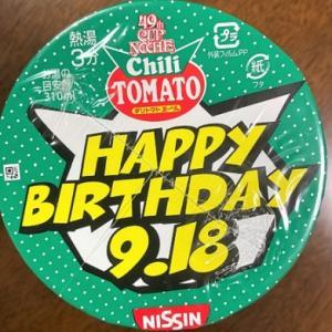 カップヌードルのお誕生日は9月18日!たくさん種類がある中で、どのお味が好きですか?