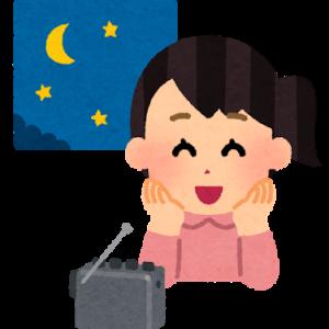「radiko(ラジコ)」は使えば使うほど便利です!台風のシーズンや災害時にも活躍してくれますよ!