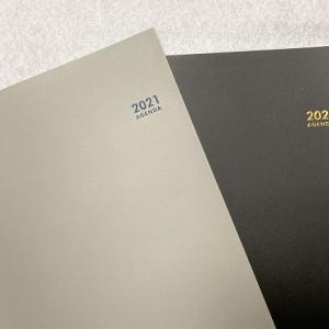 ダイソーのノートスケジュール帳が、コクヨのキャンパス・ダイアリーとほぼ同じ!最近の100均の手帳は充実しています。