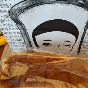 進路相談&美味しい食パン