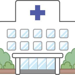 【妊娠7週目】産科の病院を選ぶ時の3つのポイント(例:大阪大学医学部附属病院と北野病院)