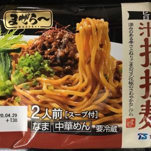 2人前300円!『まぜら~旨辛汁なし担担麺』があまりに最強の袋麺なので思わずシェアする。