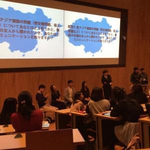 東アジア平和大使プログラムをスタートさせました