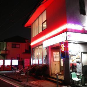 【 サウナ 】13 時から営業「富士見湯健康セントー」で昭和へ回帰する @ 東大和【 34 湯目 】