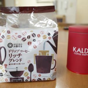 1杯 10 円でコーヒーを飲む