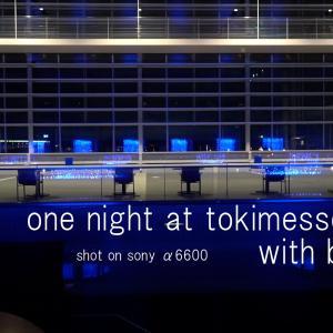 sony α6600で撮る新潟朱鷺メッセの青い夜 / one night at tokimesse niigata / α6600 / selp18105g / zhyyun weebill s / movie vol.14