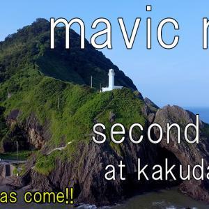 DJI mavic mini second flight at kakudahama niigata / マビックミニ セカンドフライト 新潟県角田浜 / movie vol.20