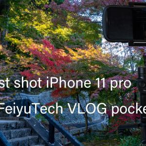 スマートフォン用小型ジンバル / FeiyuTech VLOGpocket 2 / review vol.2