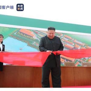 現場写真:金正恩は生きていた 順川リン酸肥料工場完工式でテープカット