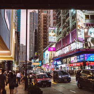 <上観新聞 日本語翻訳>トランプ 香港の特別待遇政策を取り消すと脅す 香港財政長官:国家のために金融の安全は守る