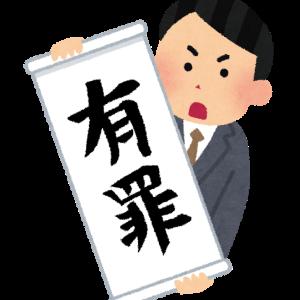 豪州人が中国で死刑判決 死刑廃止の豪州は反発 豪首相が声明