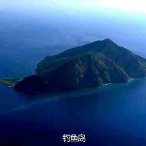 尖閣諸島の字を改名 中国外交部は予想通りの反応 今後の中国の行動に気を付けろ