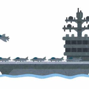 米軍空母2隻が中国艦隊と対峙 南シナ海で一触即発か?