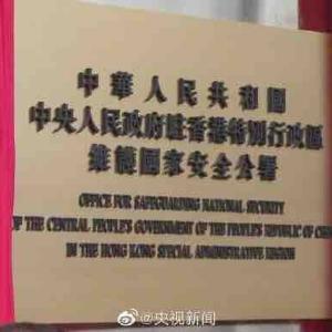 香港国安法施行1週間 香港が死んだって本当か?