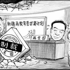 ファイブアイズの中国包囲網は中国の息の根を止める 米国の制裁始動